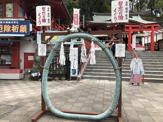 稲荷 神社 城 熊本 熊本県の神社一覧